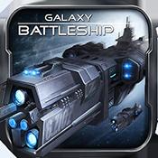 银河战舰代言人公测礼包