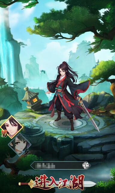 回合与即时的碰撞 剑与江山手游玩法解析