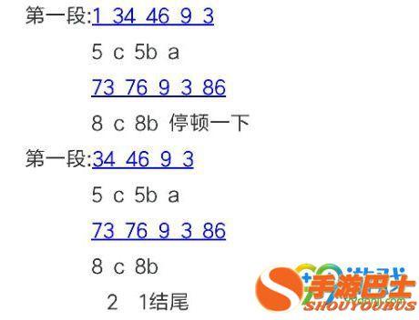 super pads谱子汇总 大量super pads数字谱子教学