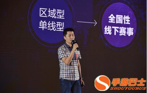 王者荣耀举行文创共生发布会打造互联网时代新触点