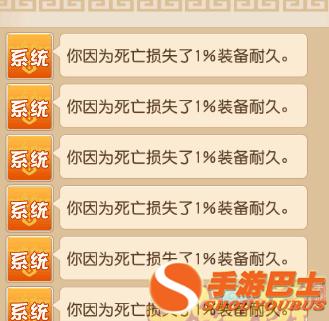 剑之荣耀手游副本玩法和组队规则详解