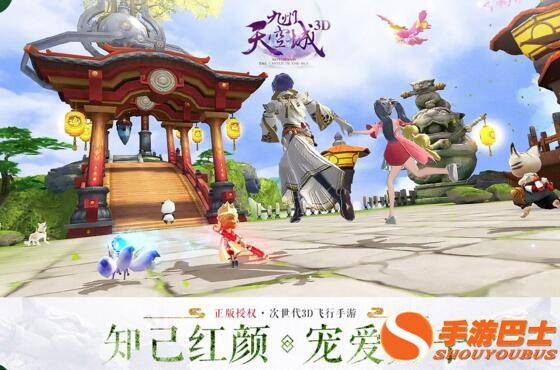 九州天空城3D手游怎么样?九州天空城3D特色玩法浅谈