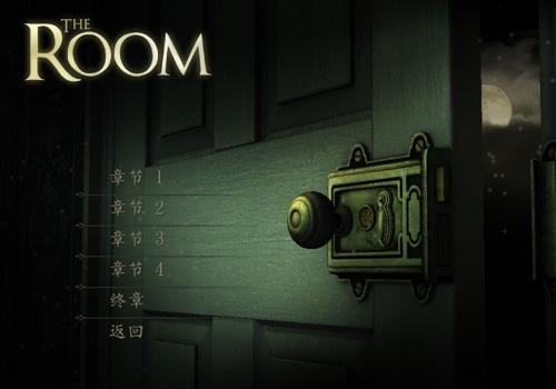 探寻真相 未上锁的房间手游代入感爆棚的触摸式冒险