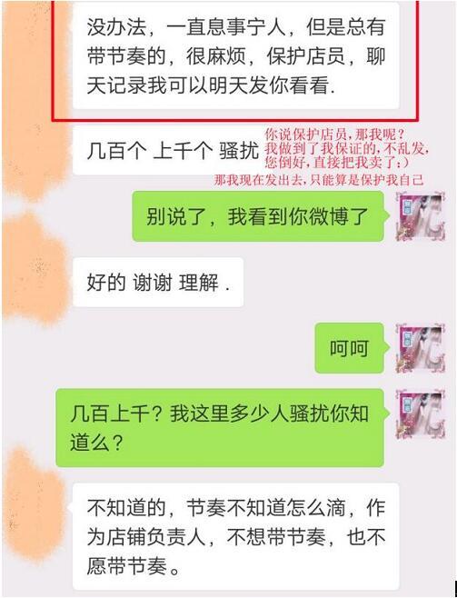 http://n.sinaimg.cn/translate/20170825/W1FX-fykkfas8367635.png