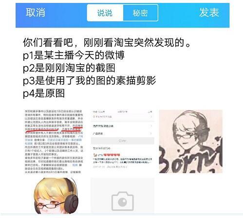 http://n.sinaimg.cn/translate/20170825/cCAb-fykkfas8367626.png