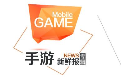 WP7中文游戏大作大全